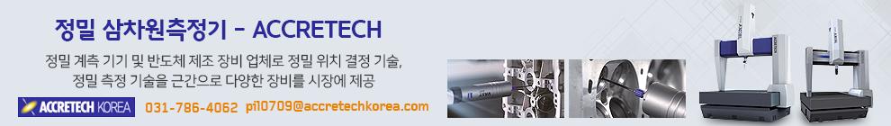 배너광고와 검색광고를 통해서 최고의 광고 효과를 제공해 드립니다.