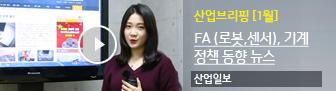 1.2산업일보