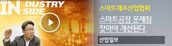 1.4산업일보