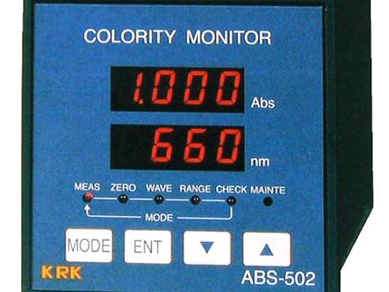 ABS-502,ABS502,착색도모니터,착색도측정기,착색도계측기