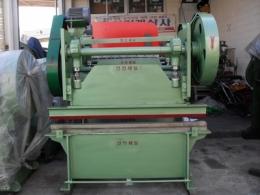 기계식절곡기1800mm