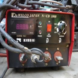스터디용접기 N-CD 1000
