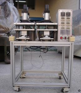 열융착기프레스 SH-5000
