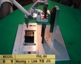 핸드프레스 PHL-84