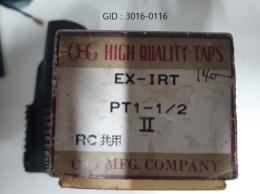 탭 - PT 1 1/2 RC 전용