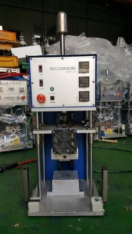 대동우일 열융착기 공압프레스 250kg