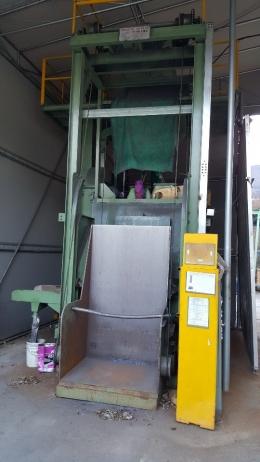 에프론1톤 쇼트기계