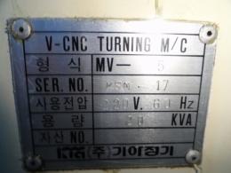 CNC 수직선반