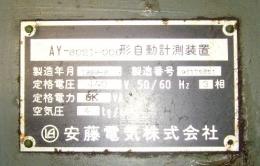 세척 및 기어선별기