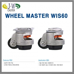 조절좌/휠마스터/풋마스터/후드마스터/큐마스터/높이조절/스텐/WHEEL MASTER