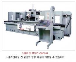 CNC연삭기/전용기 시리즈