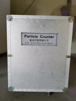 파티클 카운터, Particle Counter, 액체용파티클카운터, 파티클카운터
