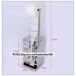 (비닐)파우치 자동포장기 - (롤폭 300mm이하, 중량 : 10~300g )