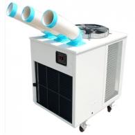 [Air-Cool 에어컨] 산업용 이동식 에어컨 70평형 (180~231㎡ )