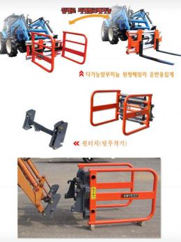 원형 볏짚 집게/농기계/작업기
