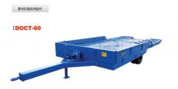 콤바인트레일러 DOCT-60/농기계/작업기