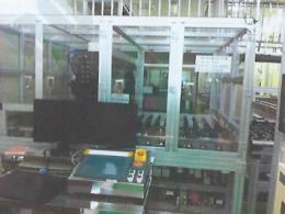 전자파 차폐필름 (EMI) 설비 일체