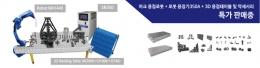 [박람회전시제품]야스카와로봇+용접기+3차원(3d)용접테이블 특가판매