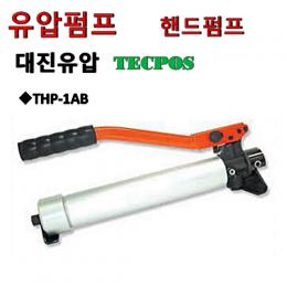 유압실린더,  유압 핸드 펌프, 유압작기, 유압램, 작기, 유압잭