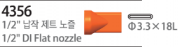 절삭유 노즐,노즐,coolant hoses,냉각수 호스,절삭유 호스,공작기계부품,공작기계,cnc,범용밀링,자동화