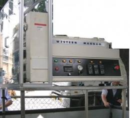 라미네이팅기,라미네이터,코팅기,중고라미네이팅기,중고라미네이터,중고코팅기,Laminator Coating Machine