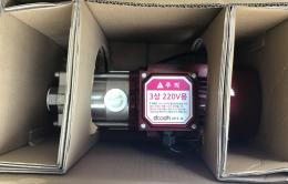 원심펌프,횡형다단 원심펌프,중고원심펌프,중고횡형다단 원심펌프