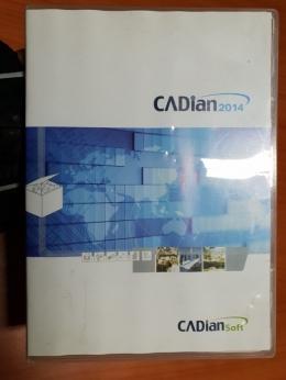 2014 캐디안 프로그램 cd