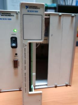 온도측정시스템