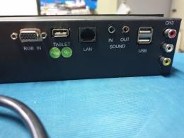 AHA Cybos System Controller