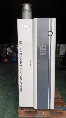 Booster Boiler, Neuron Booster Low Nox System,관류 보일러,스팀 보일러,