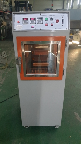 WAX COATING MACHINE,  왁스코팅기
