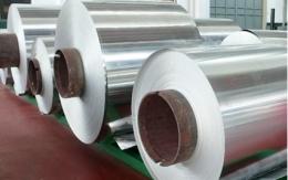 알루미늄합금 70계열, 비철금속