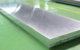 알루미늄합금 60계열, 비철금속