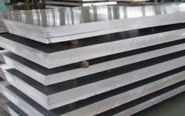 알루미늄합금, 알루미늄체크판, 알루미늄플레이트