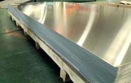 알루미늄합금, 알루미늄체크판, 아노다이징용판재