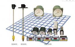 수위조절기, 투라인레벨,별도 유니트 필요없는 수위조절기 2L-LI / 2L-SC