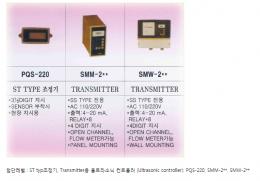 수위조절기, 첨단레벨,ULTRASONIC CONTROLLER