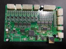 TOYO V5-EX 다이캐스팅 취출기, 스프레이 보드(O-SOL BOARD-1)