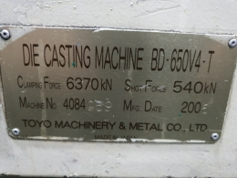 TOYO BD-650V4-T 전자동 타이바빼기유 2006년식