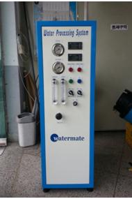 역삼투압장치, 역삼투압 정수 시스템