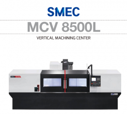 X축 2450. 8.5호 머시닝센터 MCV-8500L.BT40.12000rpm.