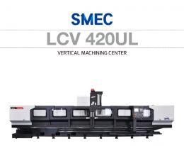 X축 6200. 4.2호 머시닝센터 MCV420UL(LCV420UL)