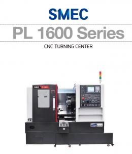 초고속 강력절삭 8인치터렛 CNC선반  PL1600C