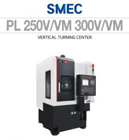 수직 CNC선반 PL 250V/VM 300V