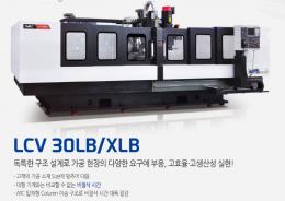 X축4M 5호 머시닝센터 LCV 510XLB BT40.12000rpm