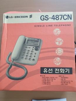 유선 전화기 미 개봉 제품