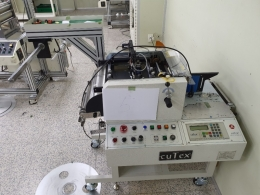 큐텍스 센서컷팅기  HFC-310BL4