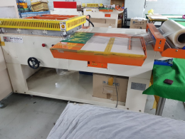L형 반자동 수축 포장기계