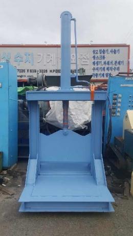 샤링기(절단기) 모터15HP