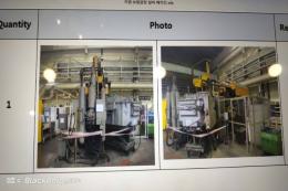 다이게스팅(660ton Die casting machine)